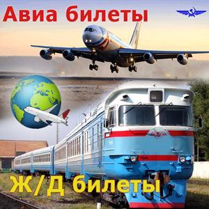 Авиа- и ж/д билеты Смирныха