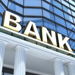 Банки Смирныха