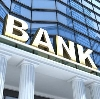 Банки в Смирныхе