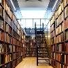 Библиотеки в Смирныхе